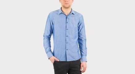 Marciano Рубашка 52M401