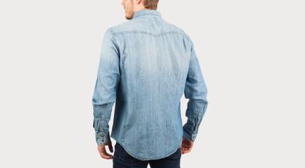 Pepe Jeans Джинсовая рубашка Carson