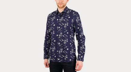 Marciano Рубашка 62H418