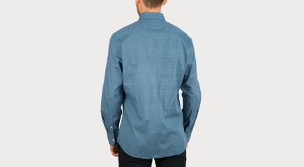 Pierre Cardin Рубашка 5851-25754