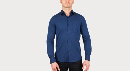 Pierre Cardin Рубашка 5782.25676