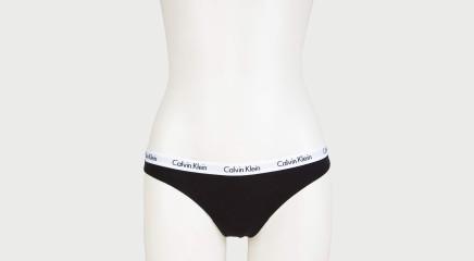 Calvin Klein Pesu kolmene komplekt 0000D1622E