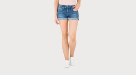 Pepe Jeans Lühikesed püksid SIOUXIE/PL800685H74
