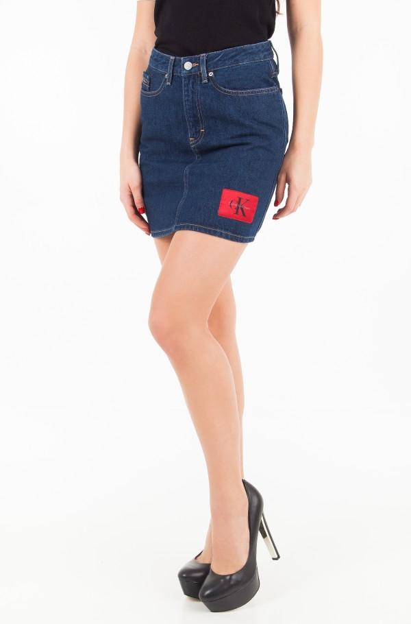 Mini Skirt-Banhof Blue RGD