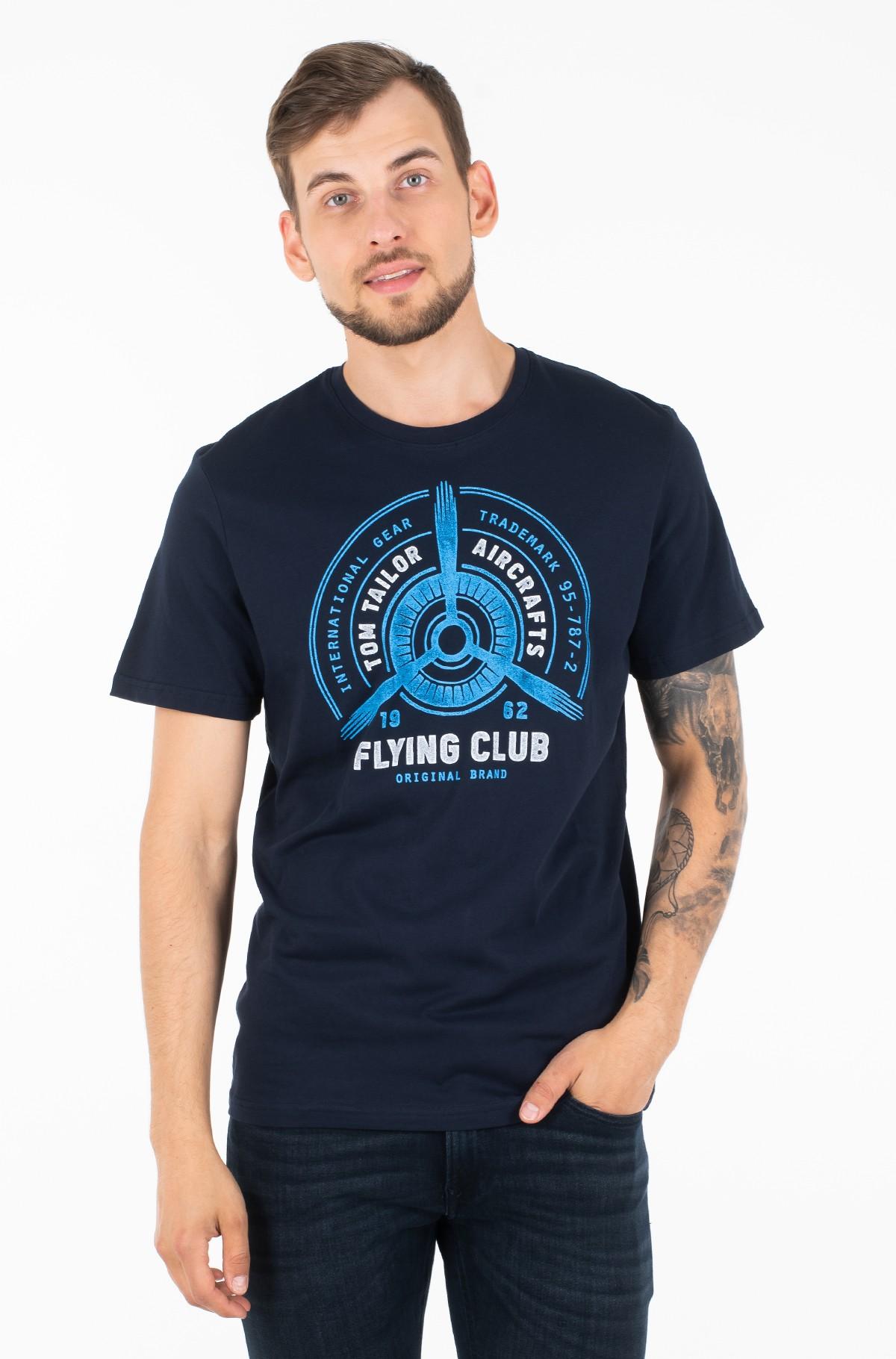 Marškinėliai 1012832-full-1