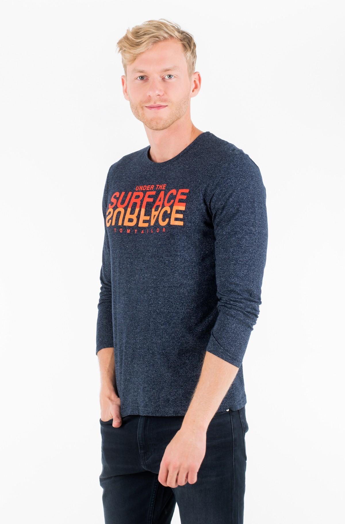 Marškinėliai 1014076-full-1