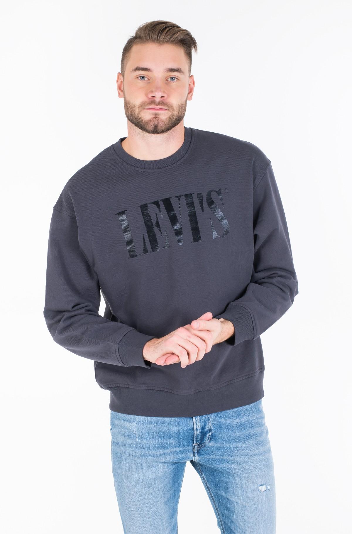 Sporta džemperis 857880001-full-2
