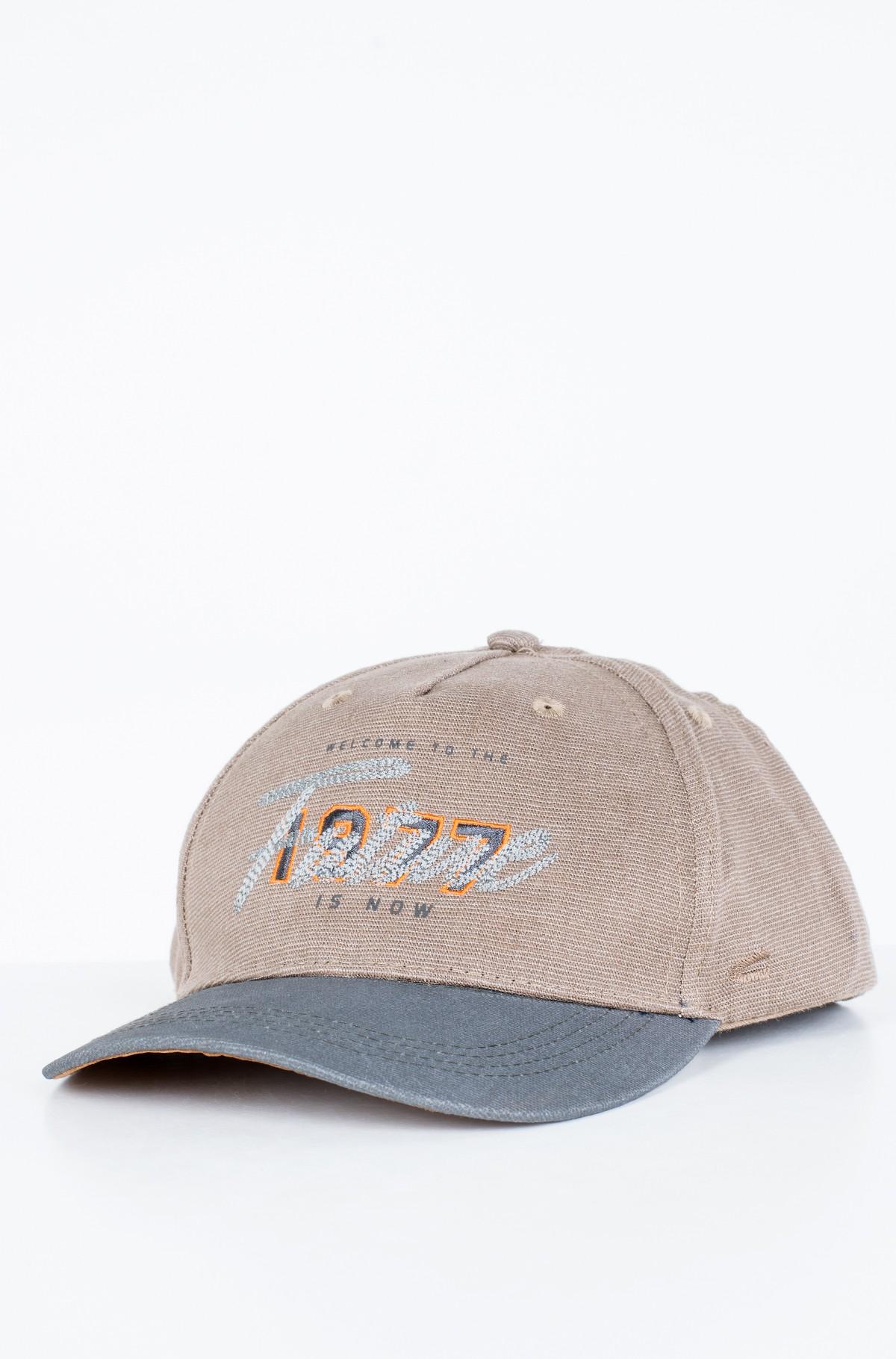 Kepurė 406260/3C26-full-1