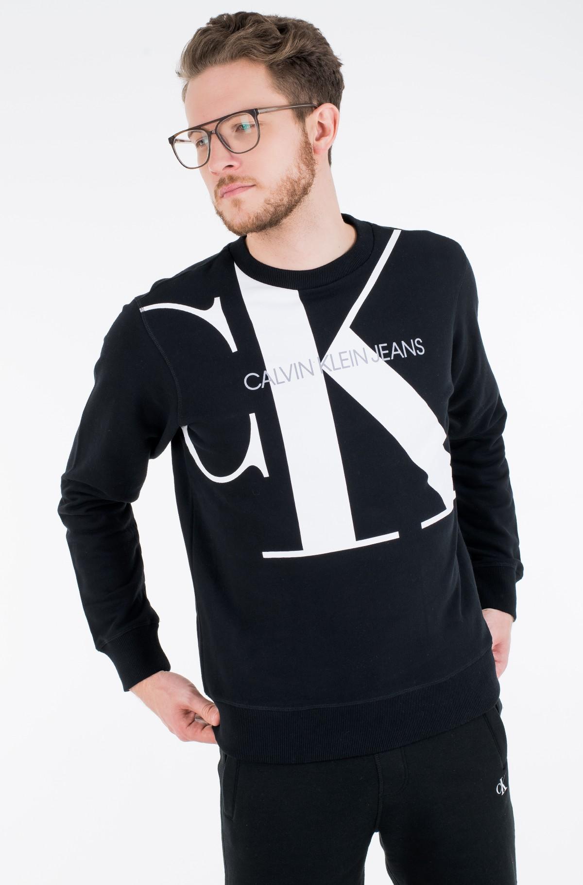 Sporta džemperis UPSCALE MONOGRAM CREW NECK-full-1