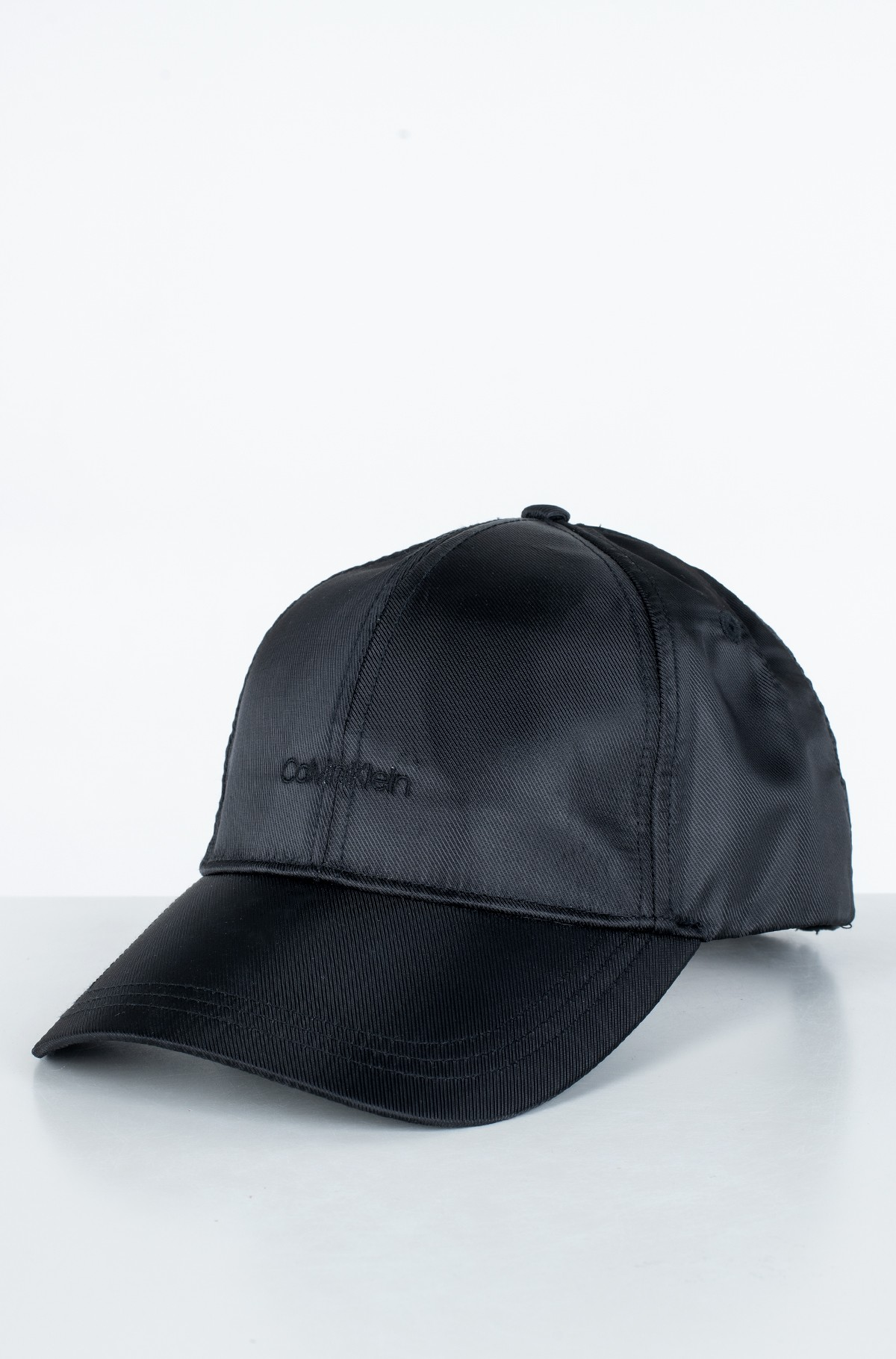 Nokamüts EMBROIDERY LOGO SATIN BB CAP-full-1
