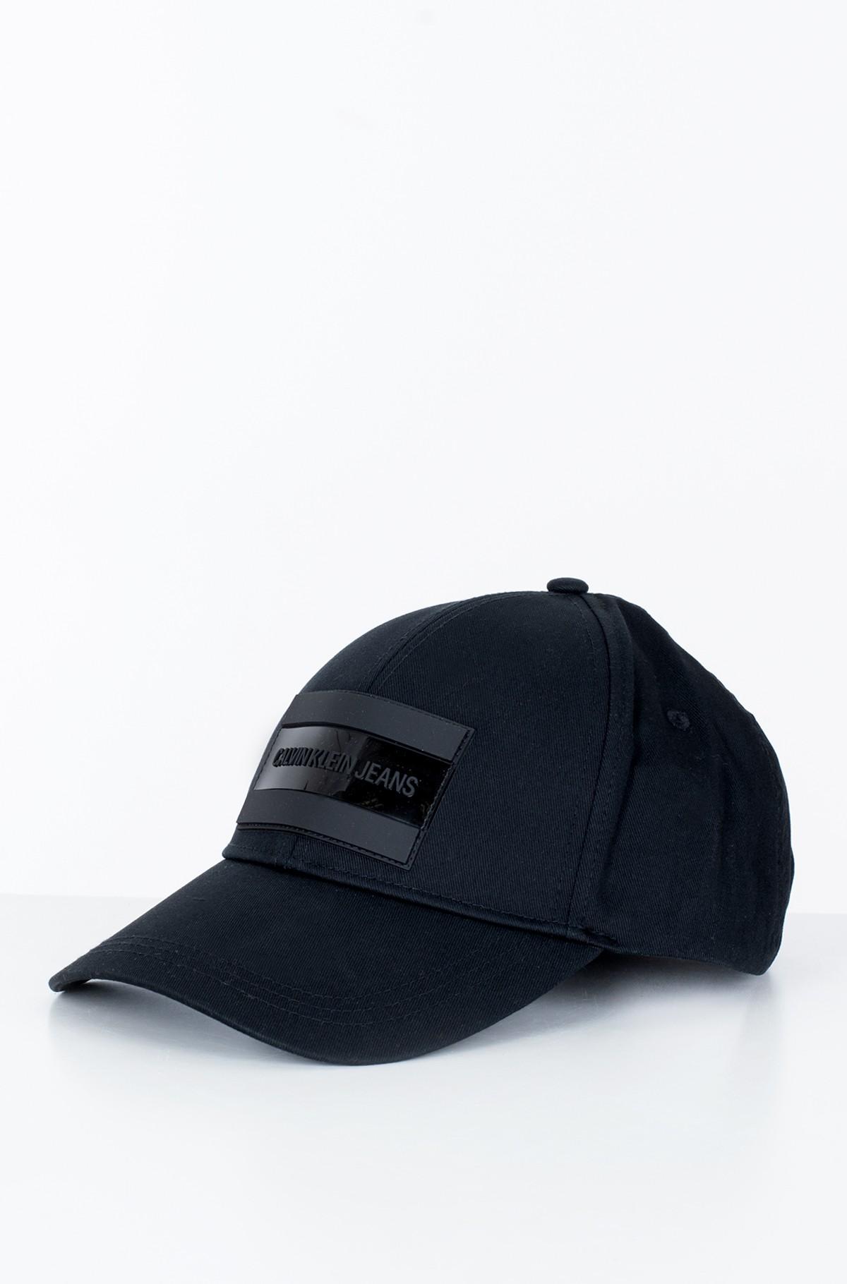 Kepurė su snapeliu  NYLON TARP CAP-full-2