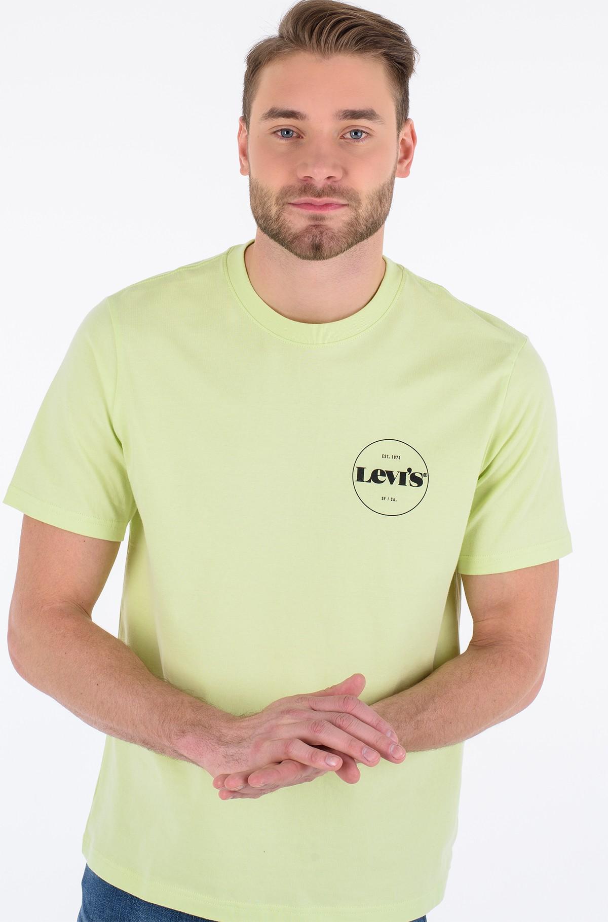 T-krekls 161430121-full-1