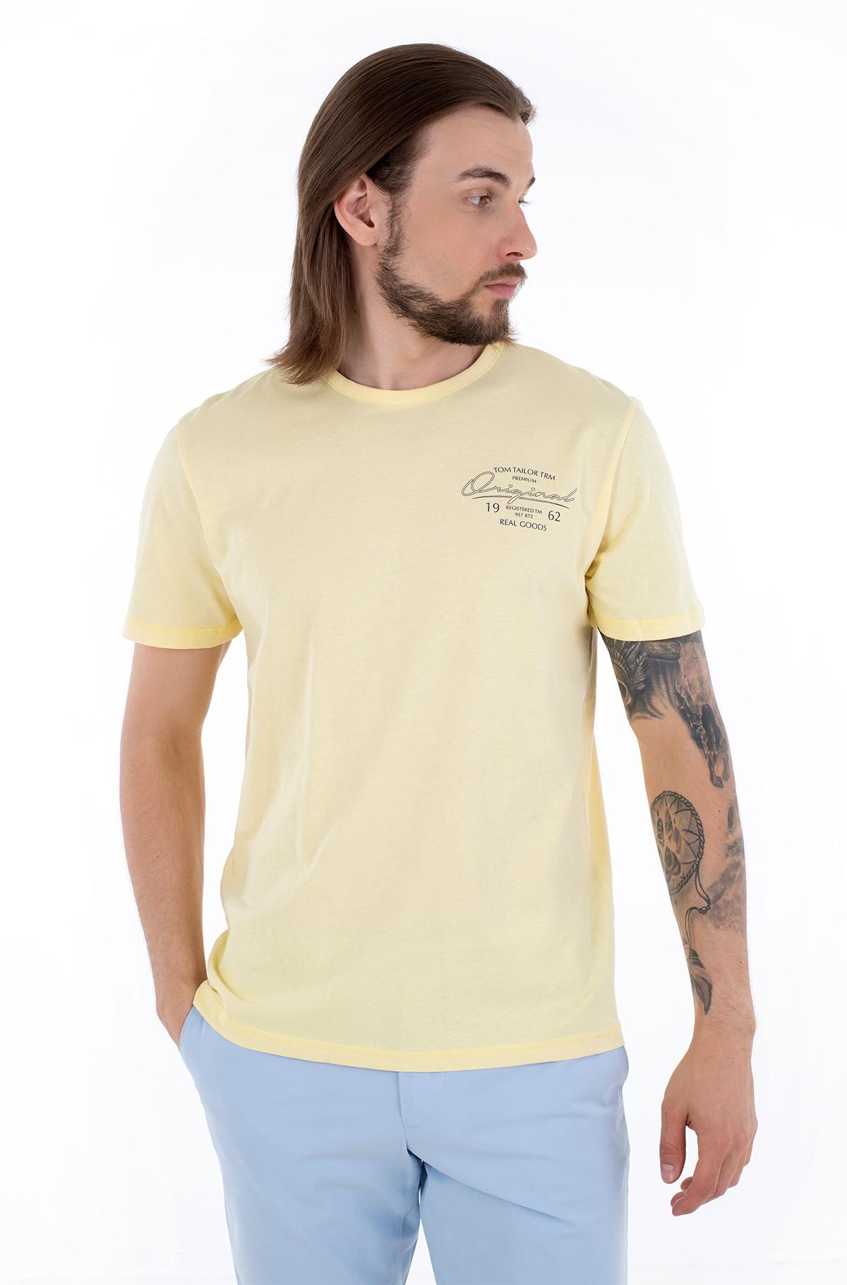 Marškinėliai 1025980-full-1